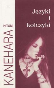 Języki i kolczyki - Hitomi Kaneharaimages